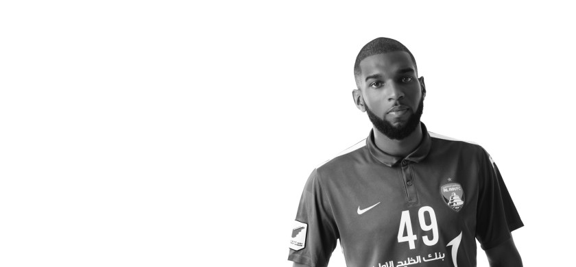 Nieuwe website Ryan Babel